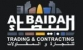 AL BAIDAH TRADING & CONTRACTING CO WLL