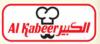 Sahar Enterprises LLC