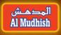 Omani Foodstuff Trading