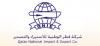 QATAR NATIONAL IMPORT & EXPORT CO