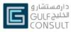 Gulf Consult