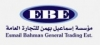 Esmail Bahman General Trading Establishment