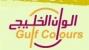 Gulf Colours