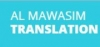 Al Mawasim Translation