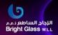 Bright Glass W.LL